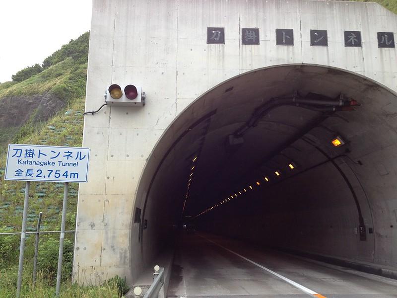 刀掛トンネル