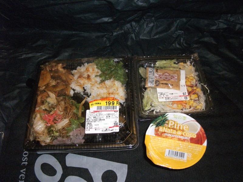 日本一周 1日目の夜ご飯