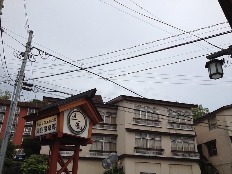 男鹿温泉郷