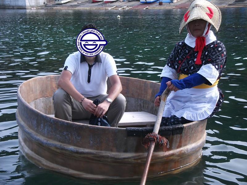 たらい舟 その2