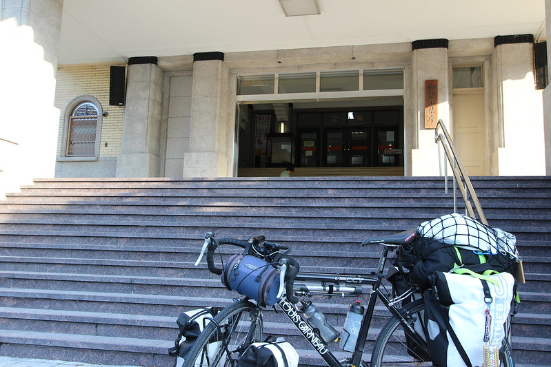 和歌山県庁