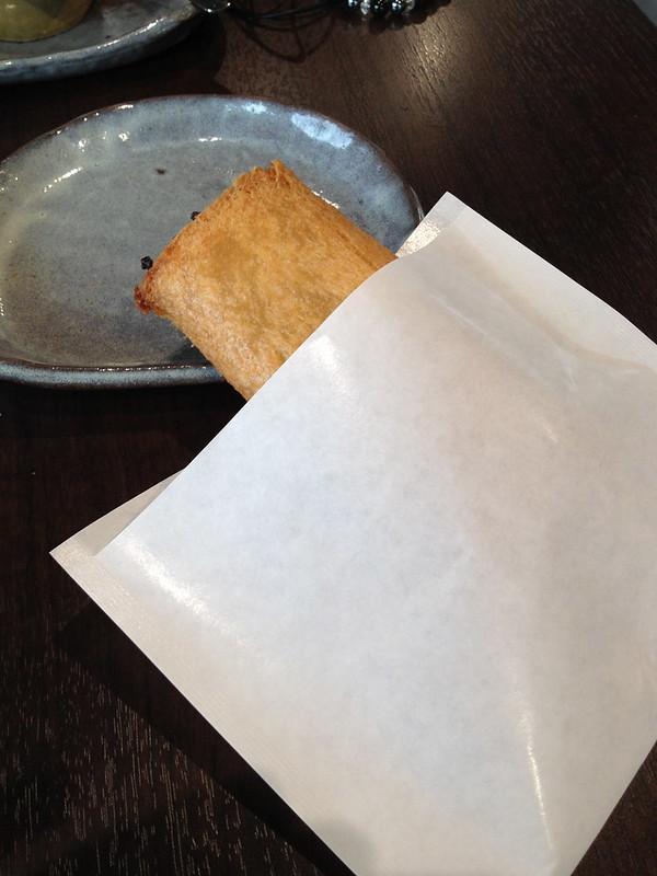 豚ホッケ揚げパン
