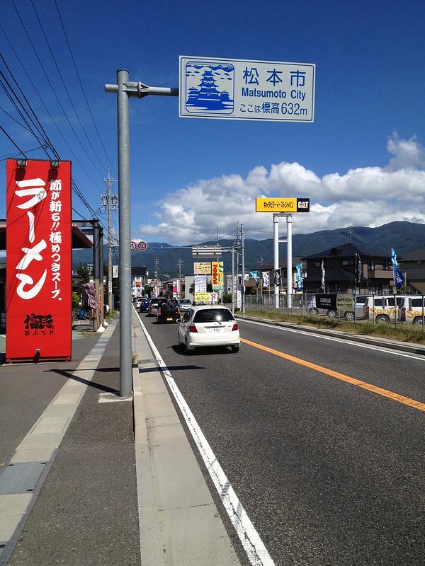 松本市入り