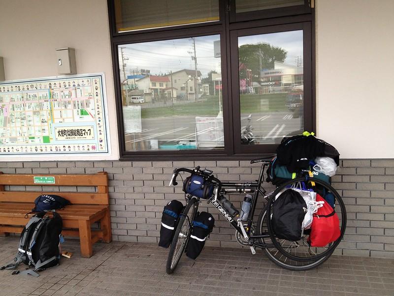 道の駅コスモール大樹から出発