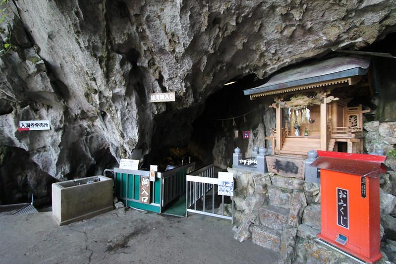 龍河洞 入り口