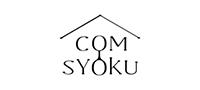 コワーキングプレイスCOMSYOKU