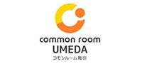 コモンルーム梅田