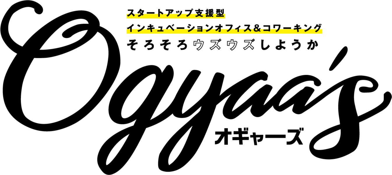 インキュベーションオフィス&コワーキング Ogyaa's梅田[オギャーズ梅田]