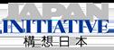一般社団法人構想日本