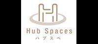 Hub Spaces(ハブスペ)