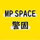 MP SPACE警固