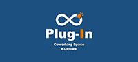 Plug-In Coworking Space KURUME