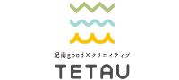 TETAU事業協同組合