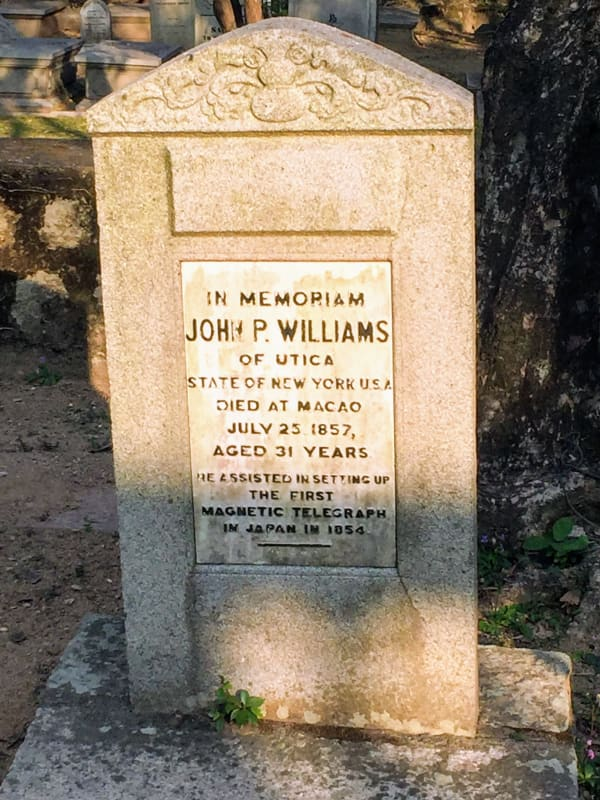 The grave of John P. Williams in Macau