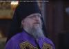 Состояласьхиротонияархимандрита Герасима (Шевцова)во епископа Владикавказского и Аланского