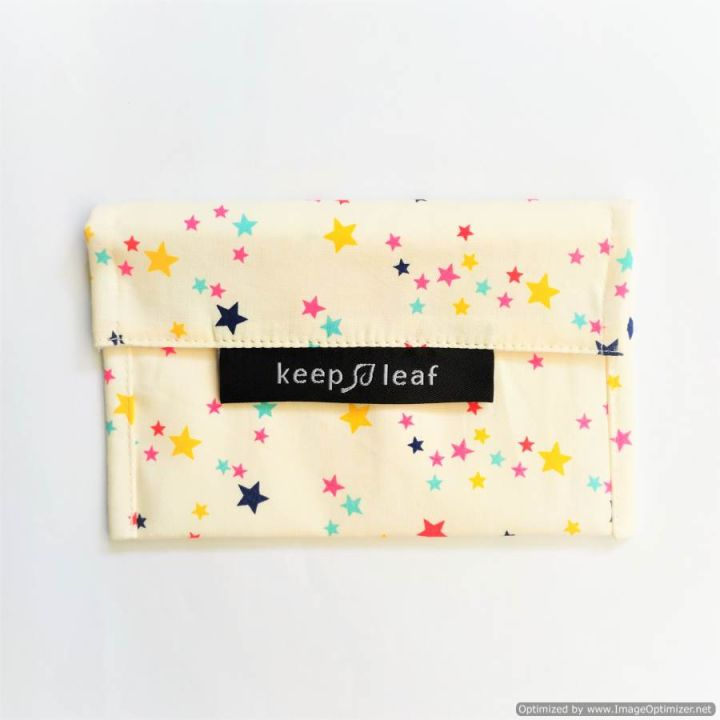 Reusable Snack Bag – Stars (Size M)