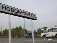 Проблемный новокузнечанин бесследно исчез, а потом «всплыл» в крошечном посёлке в Якутии