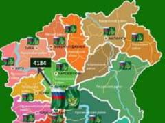 Прокопьевск вошел в пятерку городов Кузбасса с самыми большими долгами по алиментам