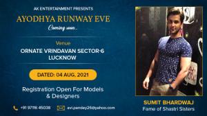 Dazzlerr :: Ayodhya Runway Eve