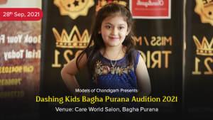 Dazzlerr :: Dashing Kids 2021 Bagha Purana Audition