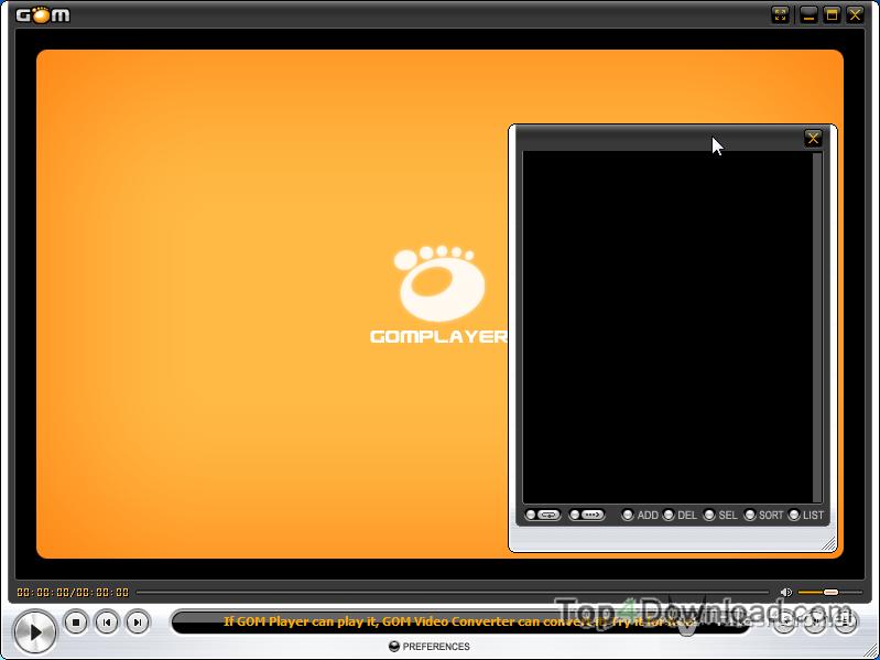 Gom Player screenshot