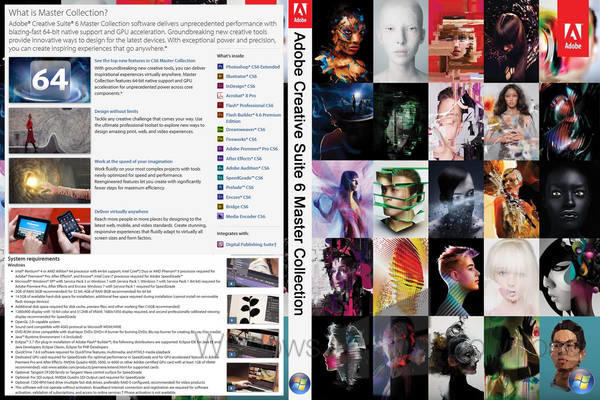 creative suite 6 master collection trial