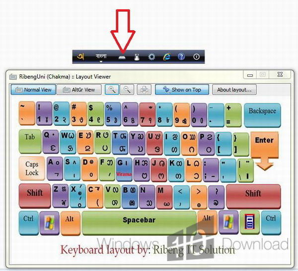 avro keyboard software for pc