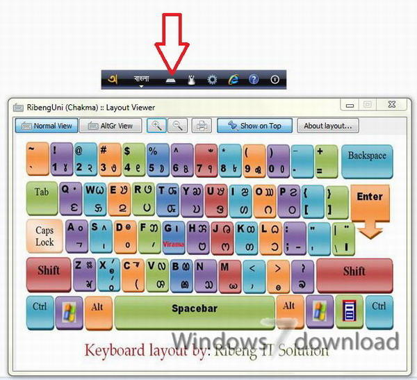 efe0fadfa56 Avro Keyboard for Windows 7 - Simply the Best Bangla Typing Software ...