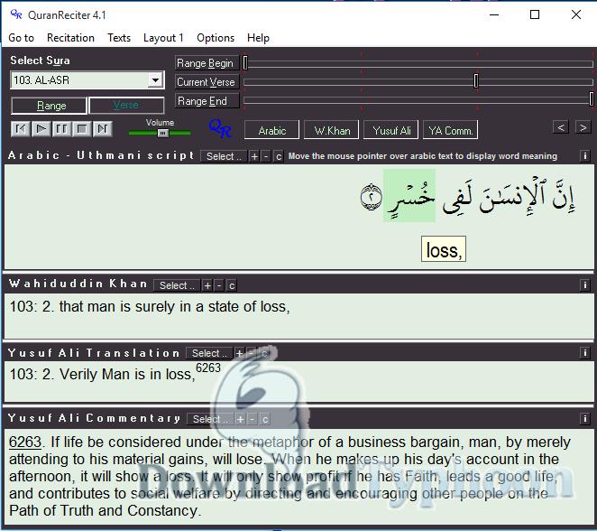 QuranReciter full screenshot