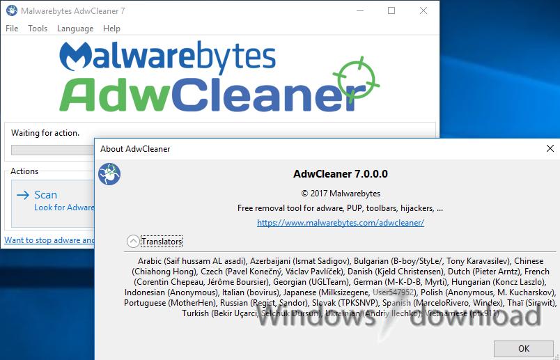 Full AdwCleaner screenshot