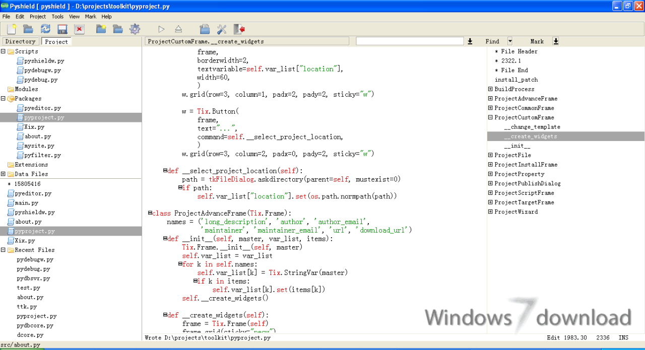 Full Pyshield screenshot