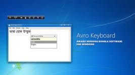 Avro Keyboard Portable screenshot