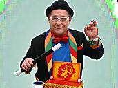 Pierre Mardue