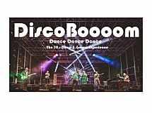 DiscoBoooom