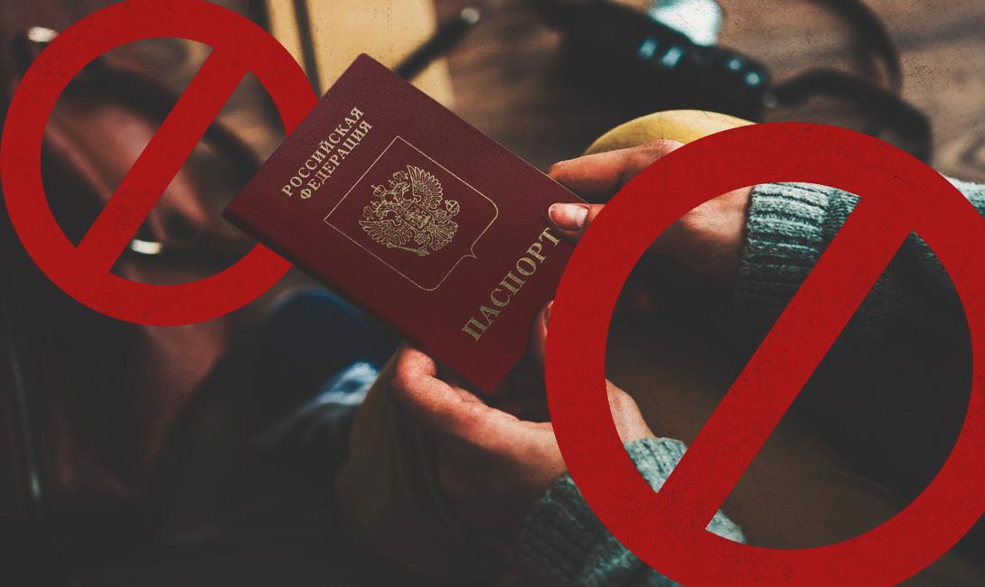 Наиболее частые причины отказа в выдаче загранпаспорта