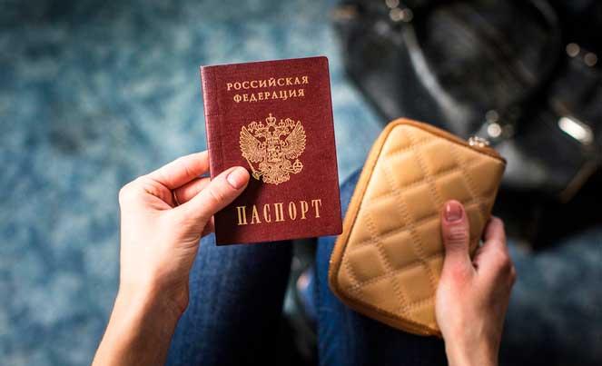До какого числа действителен паспорт (года, сколько лет) — в 2021 году, после регистрации брака, замужества, где посмотреть, просроченный, госпошлина за замену, как поменять старый на новый