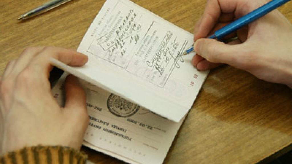 Временная регистрация ребенка для детского сада (прописка малыша, дети) — в 2020 году, как сделать, очередь на место, нужно ли устроить, документы
