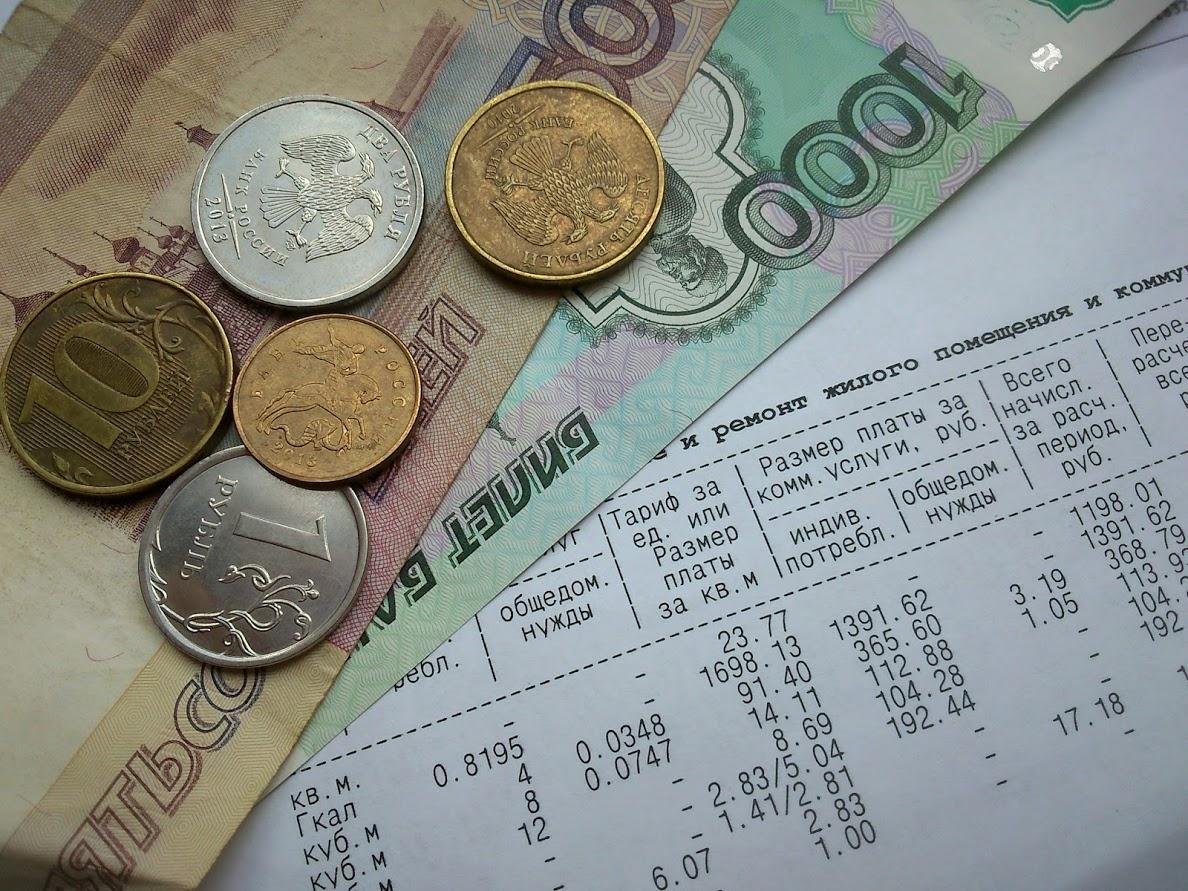Начисление льгот по коммунальным платежам