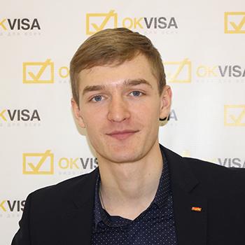 Порядок подачи заявления на получение визы в Испанию