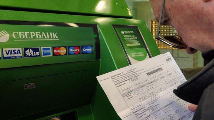 Как можно правильно оплатить квартплату через терминал Сбербанка