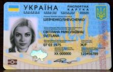 Чем опасны новые биометрические паспорта гражданина РФ