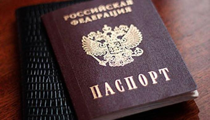 Положения административного регламента по замене паспорта РФ