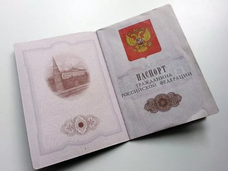 Какие сроки установлены законом для смены паспорта в 20 лет