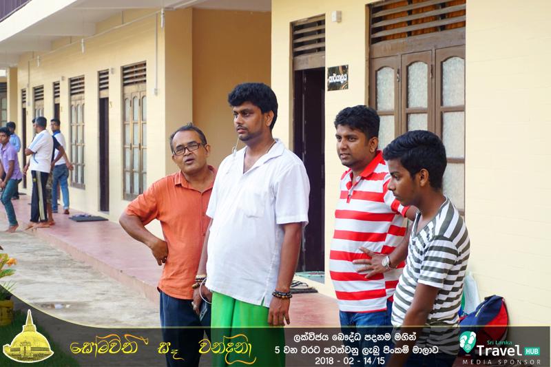 CSR Sri Lanka