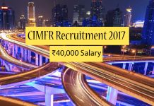 CIMFR Recruitment 2017