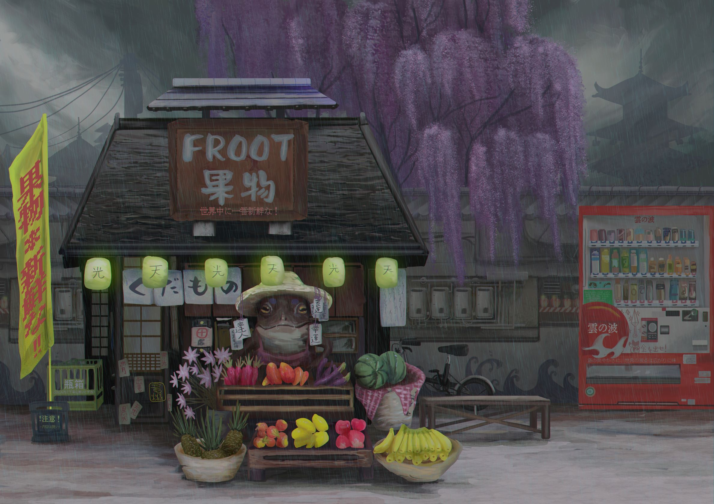 Froot Stand