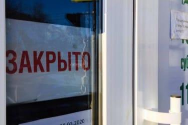 Нерабочая неделя в Поморье: как будет построена работа бюджетных учреждений