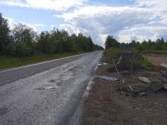 Ограничено движение по Солзенскому шоссе в Северодвинске