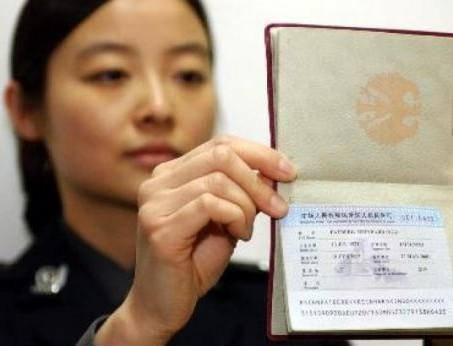 Оформление визы в Китай для граждан России в 2020 году