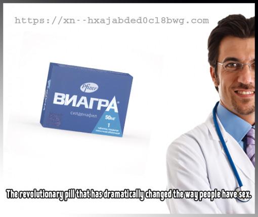 Viagra Skroutz